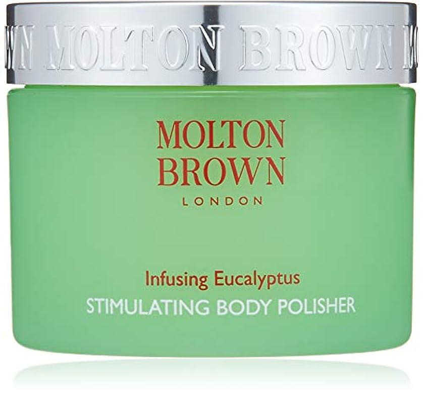 砂の登録する太字MOLTON BROWN(モルトンブラウン) インフュージング ユーカリプタス スティミュレイティング ボディポリッシャー