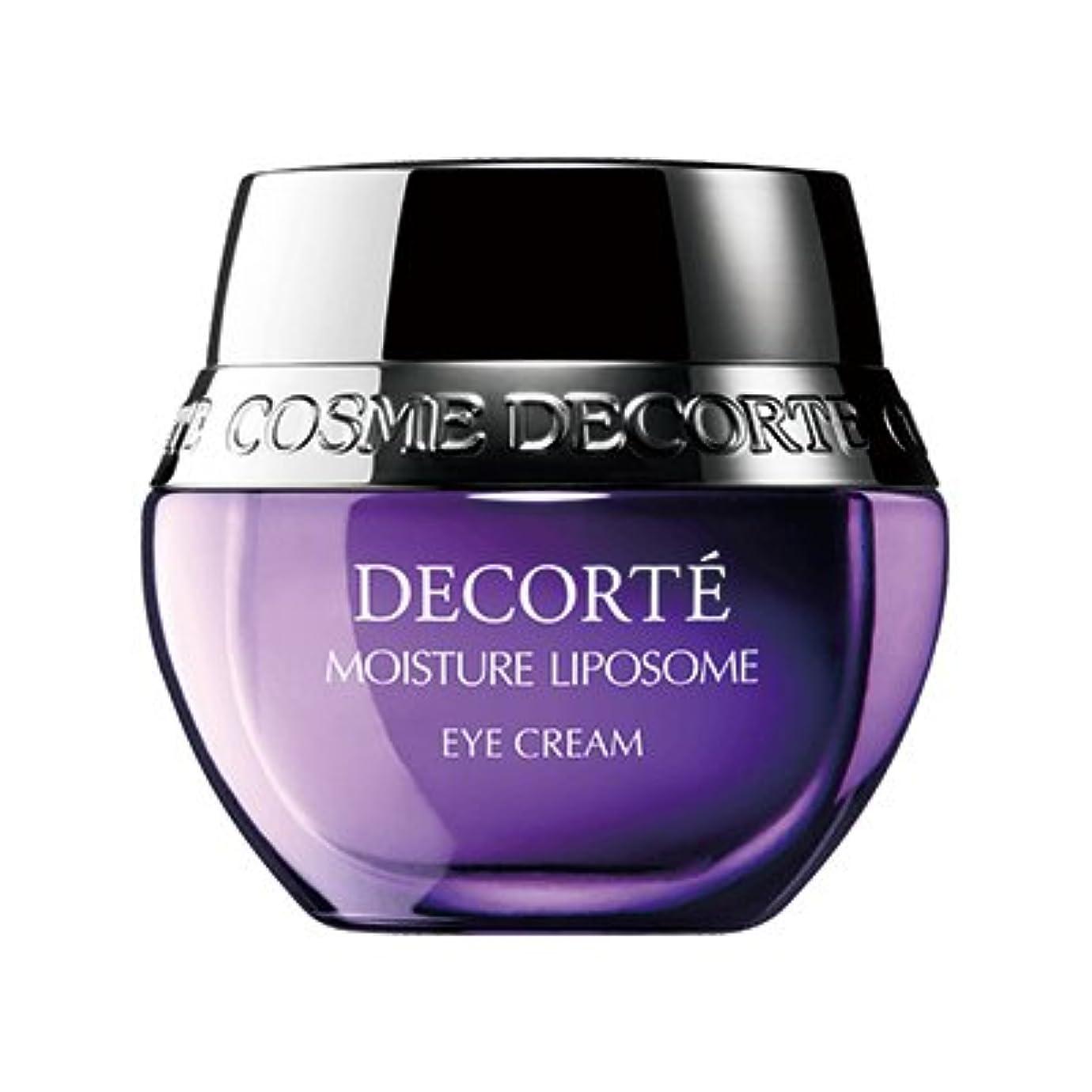 推測するケイ素解放COSME DECORTE コスメ デコルテ ML アイ クリーム 15ml [並行輸入品]