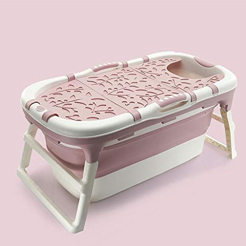アルカイック再生鼓舞するカバー付き折りたたみ式浴槽、ポリプロピレン+ TPE、二重排水穴、0?15歳の子供用大人用浴槽ホームスパを浸す非インフレータブルプラスチック製浴槽 (色 : ピンク)