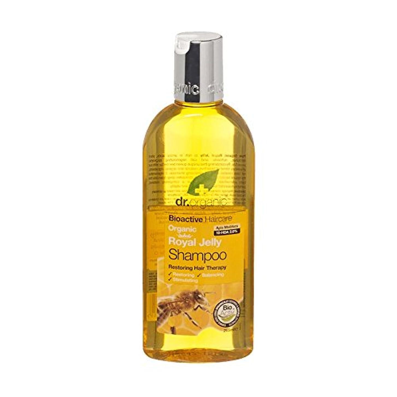プロジェクターコンドームアコードDr有機ローヤルゼリーシャンプー - Dr Organic Royal Jelly Shampoo (Dr Organic) [並行輸入品]