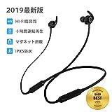 AlierGo SoundOn Neckband ワイヤレス Bluetooth イヤホン 防水規格IPX5/CVC6.0ノイズキ ャンセリング機能/内蔵マイク搭載/aptx対応/日本語説明書付/技適認証済