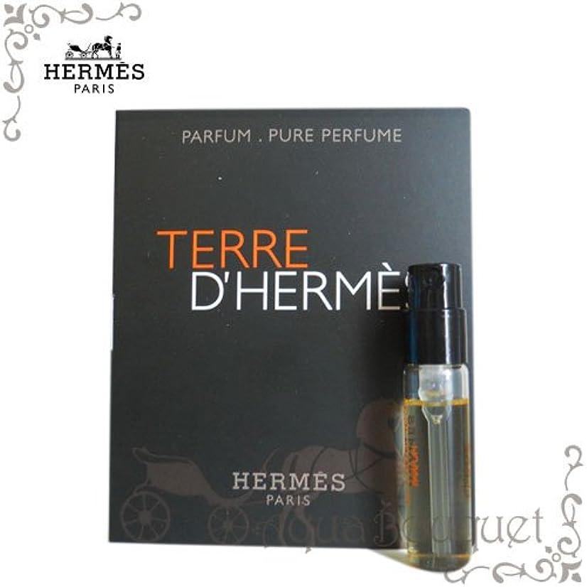 閲覧する冷凍庫育成エルメス テールドゥエルメスピュアパルファム 1.5ml HERMES Terre D'Hermes Pure Parfum