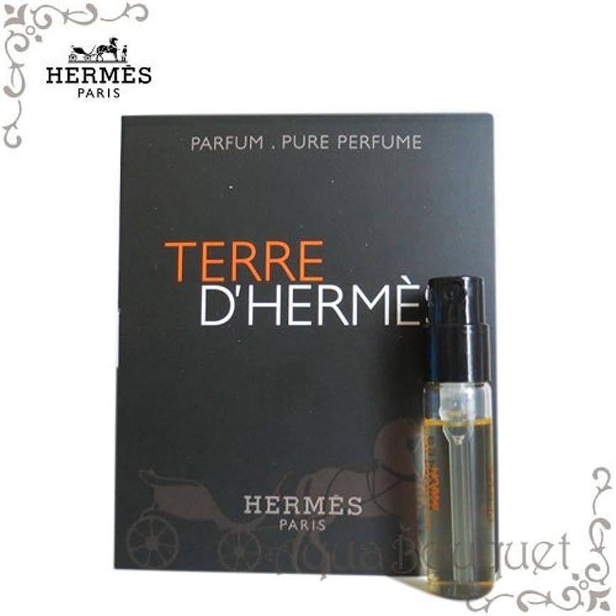 ストローカーペット一方、エルメス テールドゥエルメスピュアパルファム 1.5ml HERMES Terre D'Hermes Pure Parfum