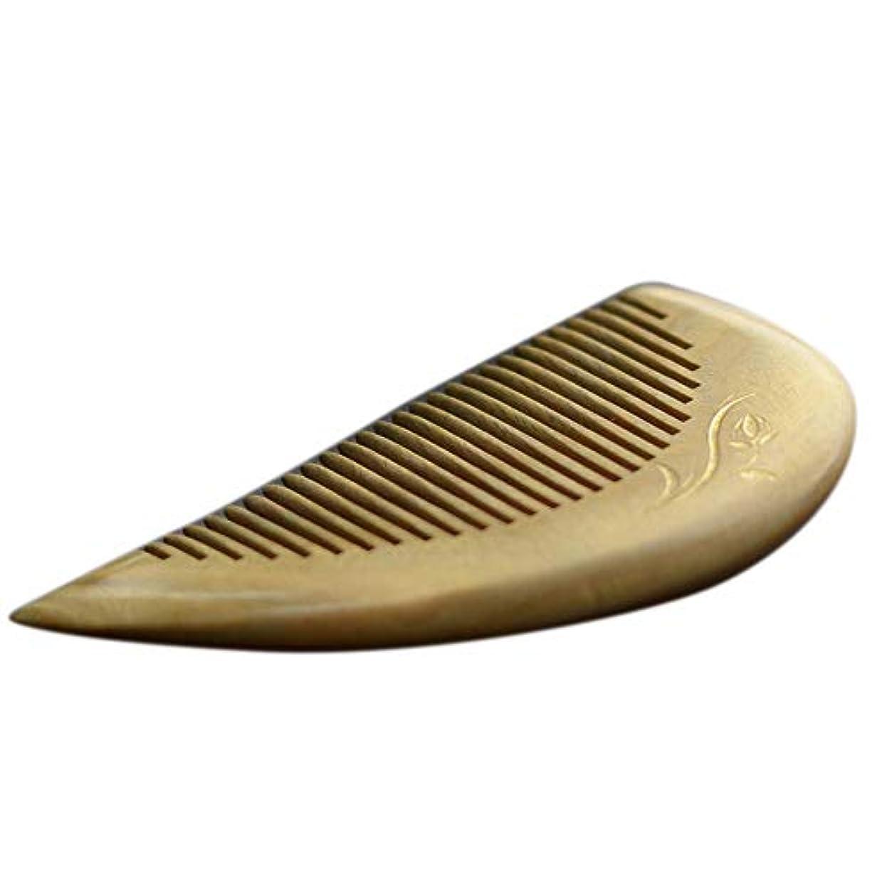 メタン人類流暢Fashian彫ナチュラルグリーンサンダルウッドくし - ハートウェディングギフト手作りの木製くし ヘアケア (色 : Photo color)