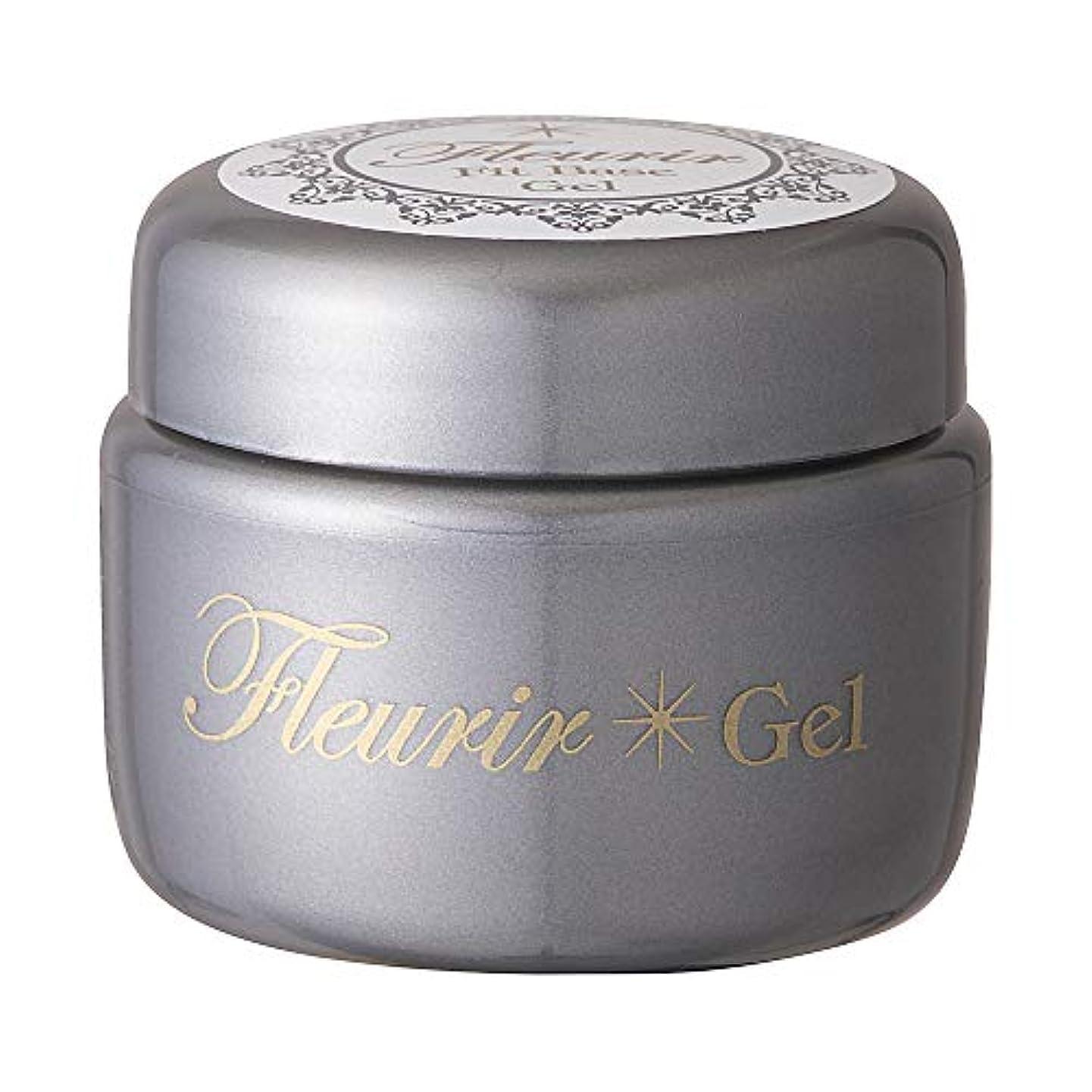 明るくする手入れ広告Fleurir(フルーリア) Fleurir フルーリアジェル フィットベースジェル 25mL UV/LED対応 ジェルネイル