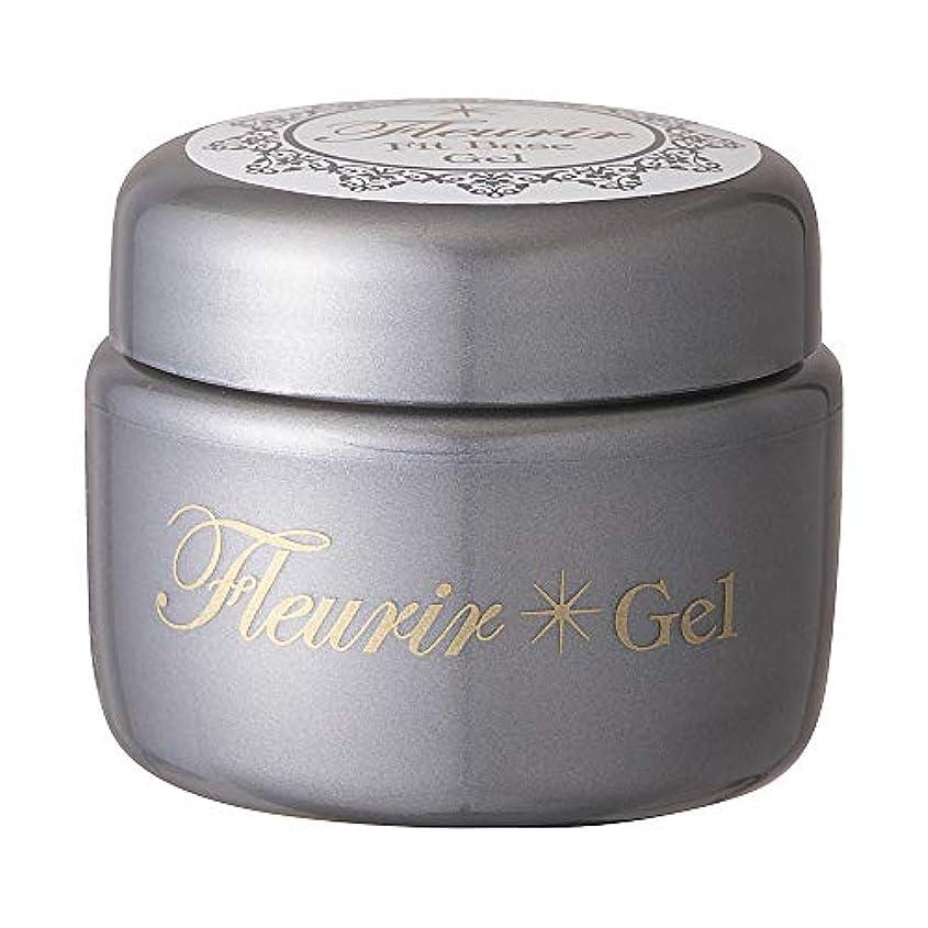 回復財産独占Fleurir(フルーリア) Fleurir フルーリアジェル フィットベースジェル 25mL UV/LED対応 ジェルネイル