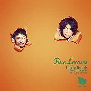Five Leaves【通常盤】