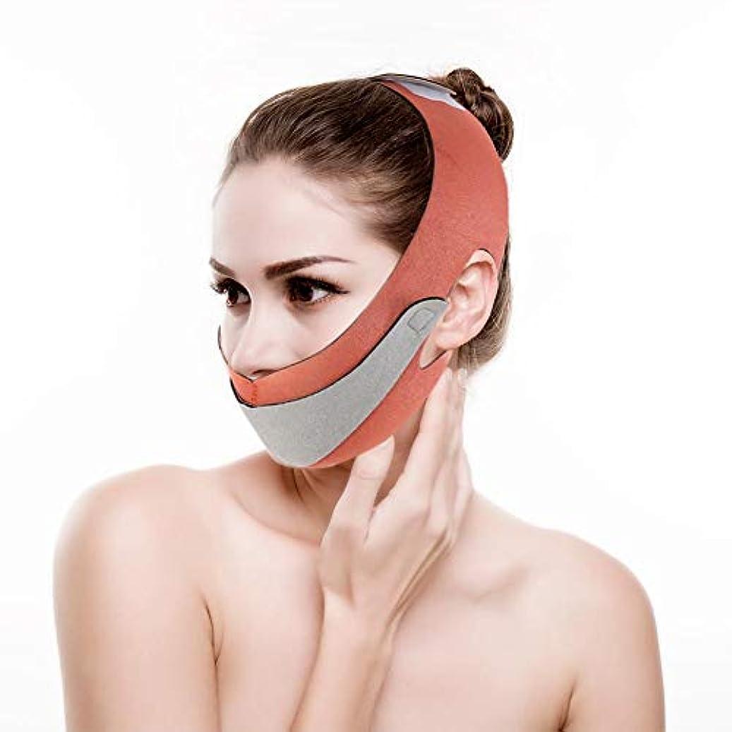 いろいろ一節浴室フェイシャルスリミングマスク プロテクターカバレッジリフティング フェイス減量 ベルト減量 ダブルチェーン スキンケア(2)