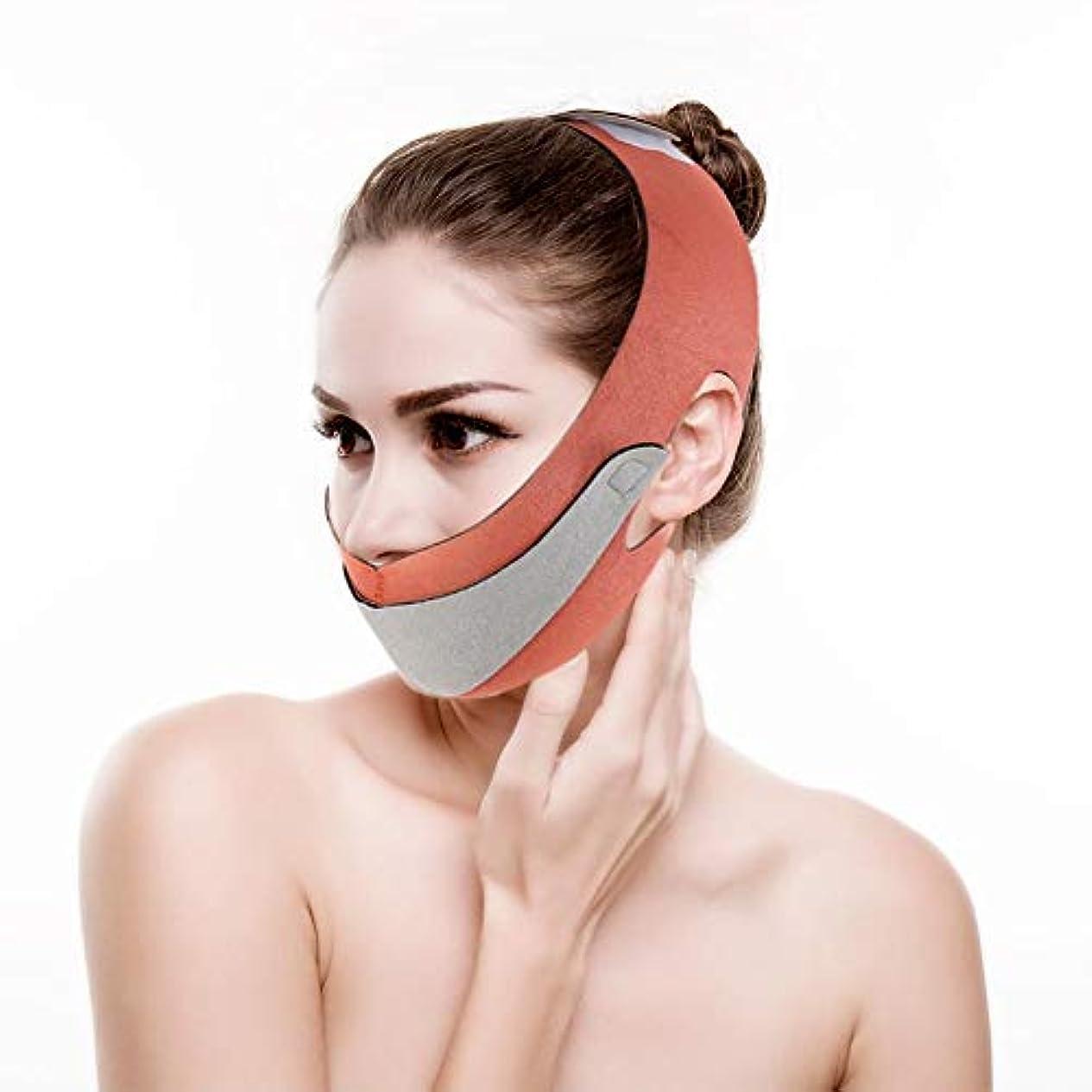 枕発症復讐フェイシャルスリミングマスク プロテクターカバレッジリフティング フェイス減量 ベルト減量 ダブルチェーン スキンケア(2)