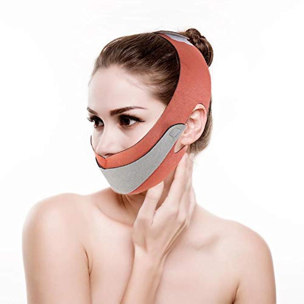 後方乱気流むしろフェイシャルスリミングマスク プロテクターカバレッジリフティング フェイス減量 ベルト減量 ダブルチェーン スキンケア(2)