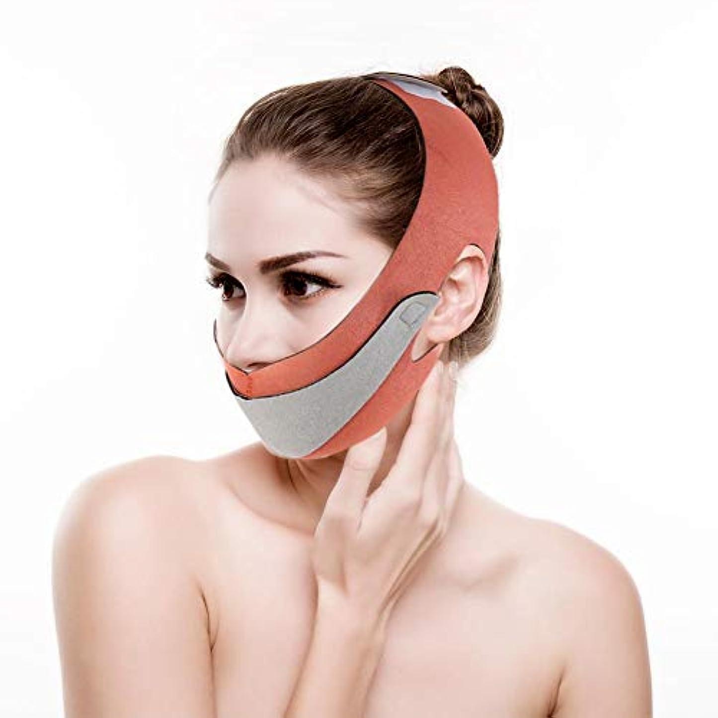 アレルギー全滅させる小売フェイシャルスリミングマスク プロテクターカバレッジリフティング フェイス減量 ベルト減量 ダブルチェーン スキンケア(2)