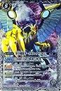 バトルスピリッツ 黒皇機獣ダークネス グリフォン(Xレア)/剣刃編 暗黒刃翼(BS22)/シングルカード/BS22-X04