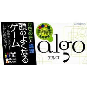 アルゴの関連商品2
