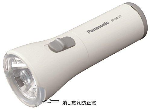 パナソニック LED懐中電灯 BF-BG20F