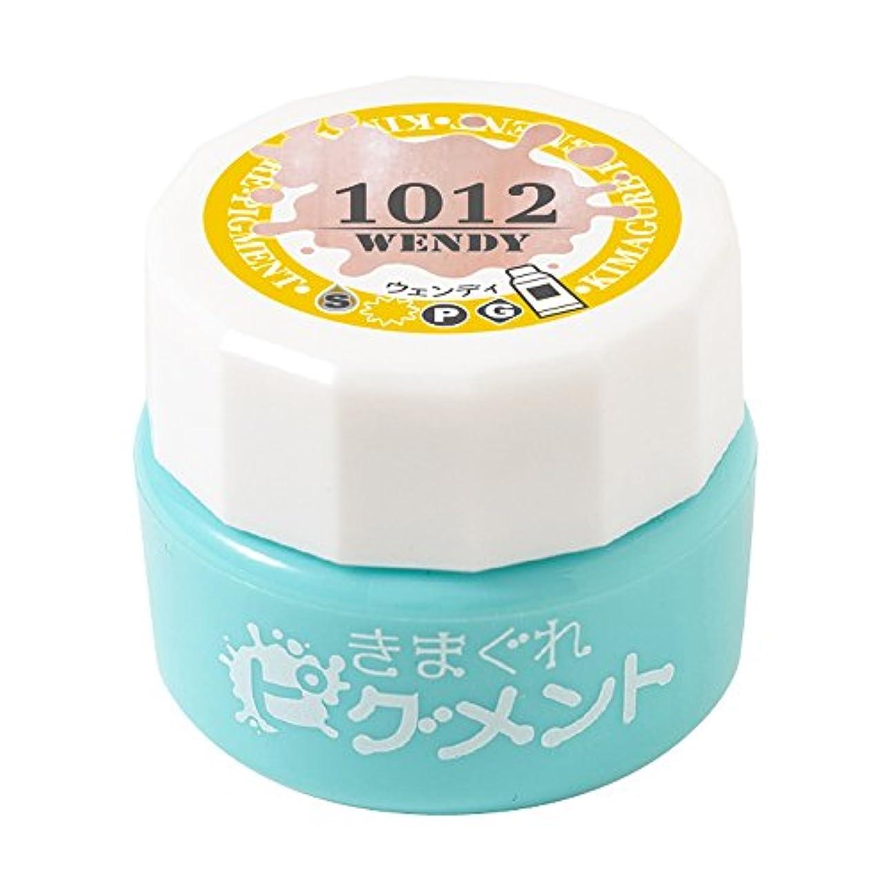 祈る代数的毒液Bettygel きまぐれピグメント ウェンディ QYJ-1012 4g UV/LED対応