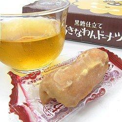 黒糖仕立て おきなわんドーナツ(10個入り)