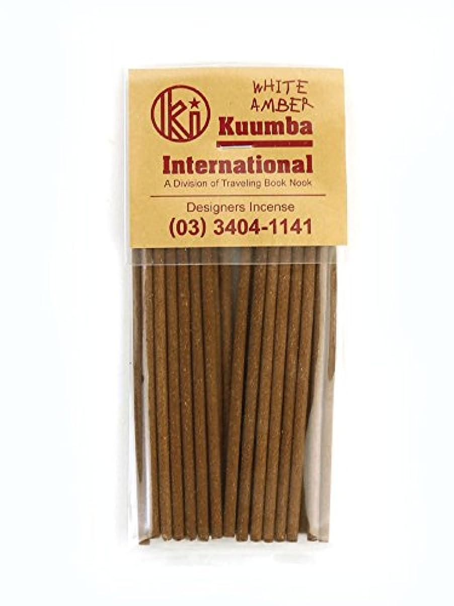 件名詩重量(クンバ) Kuumbaスティックインセンスお香ミニサイズB(28本入り)MINI-INCENSE?358 F(フリー) WHAMB(WHITE AMBE