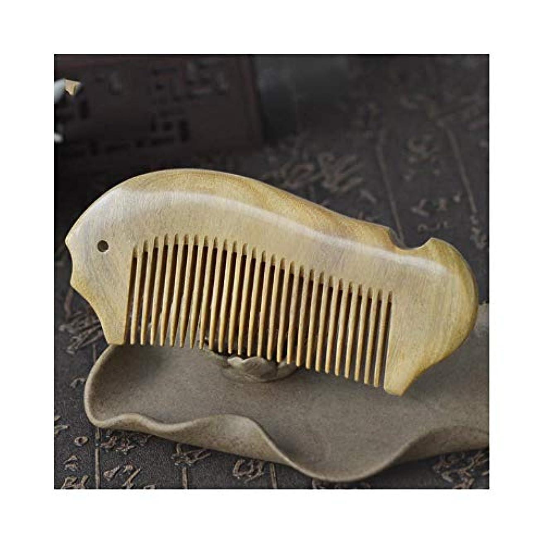 ねじれセンターオーロックVDGHA 木毛 ヘアブラシ木製くしグリーンサンダルウッドくし魚の形手作り帯電防止ヘアブラシ サンダルウッドの自然な髪の櫛 (色 : Fine tooth)