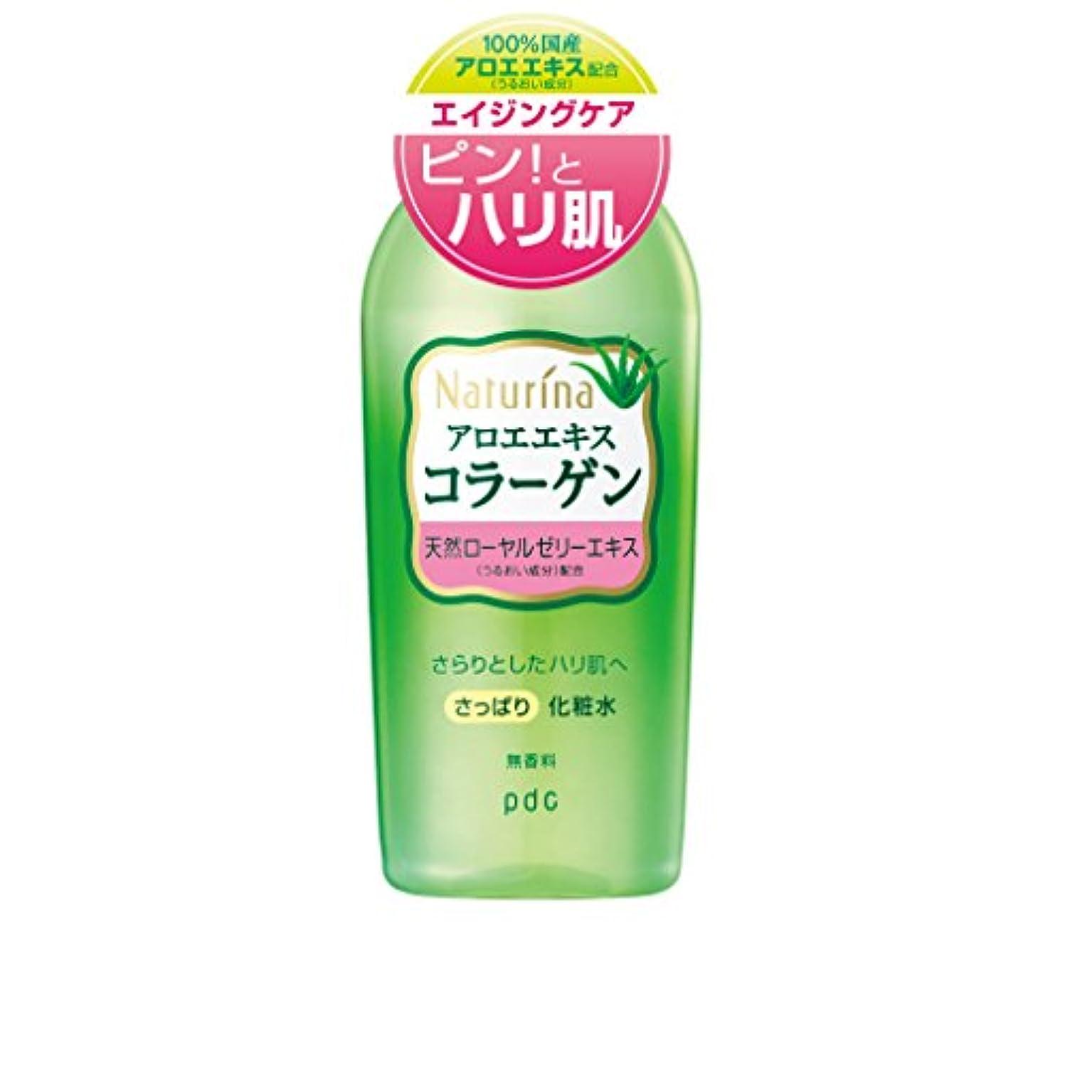 ピンク広告主力学ナチュリナ さっぱり化粧水 190mL