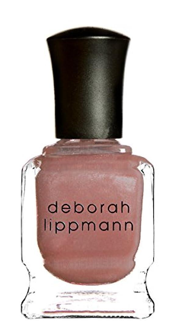 立ち向かうあなたのもの涙が出る[Deborah Lippmann] デボラリップマン ポリッシュ ベージュ系 15mL (アースエンジェル)