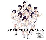 YEAH YEAH YEAH/憧れの Stress-free/花、闌の時(F)(つばきファクトリー盤)