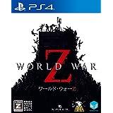 WORLD WAR Z - PS4 【CEROレーティング「Z」】 (【初回特典】ロボバンドル武器セット(4種の武器DLC:1911プロテクター、V10、ロボ、ARK-103) 同梱)