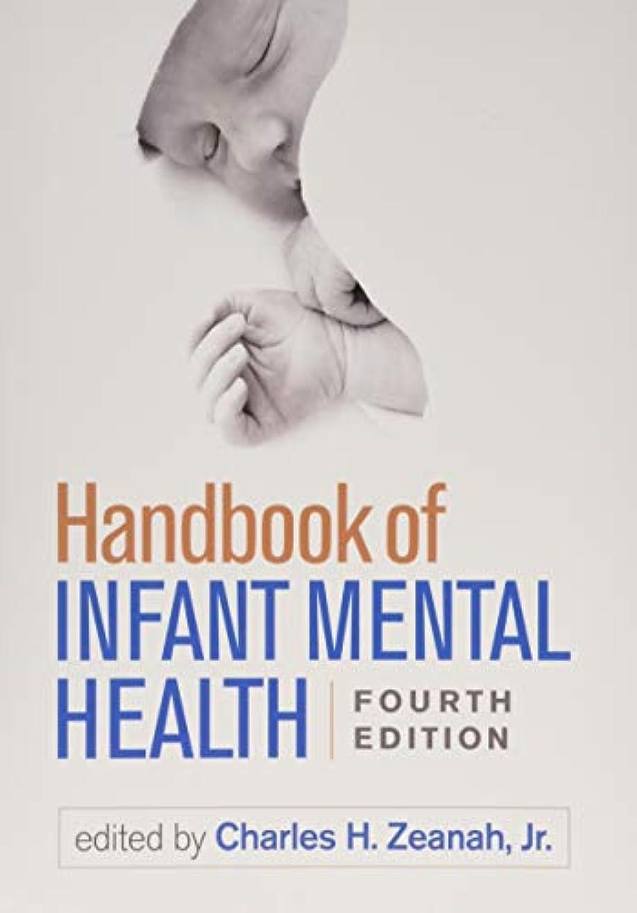 エコー故意のいらいらさせるHandbook of Infant Mental Health