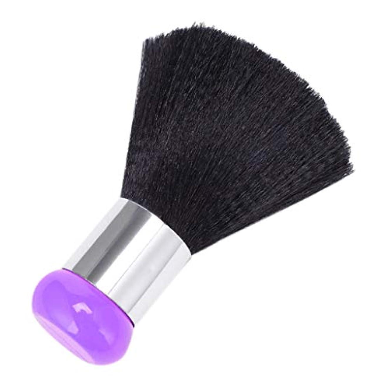 プレーヤー誠実さパイヘアカット ネックダスタークリーナー ヘアブラシ サロンツール 2色選べ - 紫