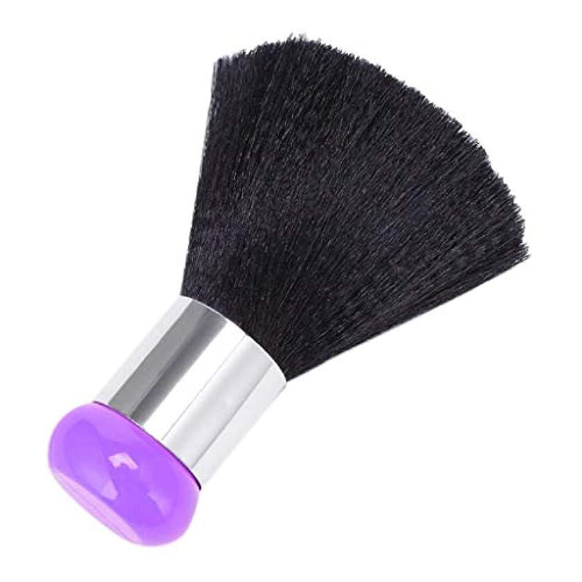 まつげスカーフ焦がすヘアカット ネックダスタークリーナー ヘアブラシ サロンツール 2色選べ - 紫