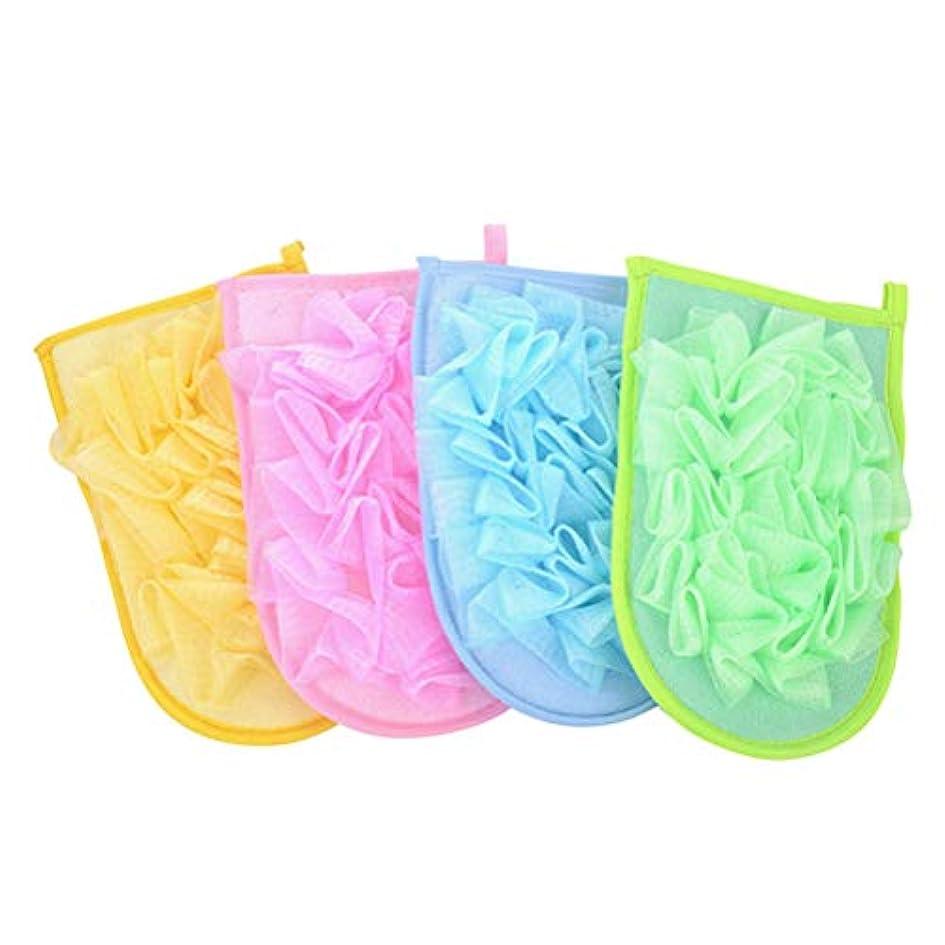 モザイク不従順ホラーTOPBATHY 4本入浴ウォッシュタオル剥離バスグローブバックスクラバーデュアルサイドバスタオル入浴用シャワースパ(混色)