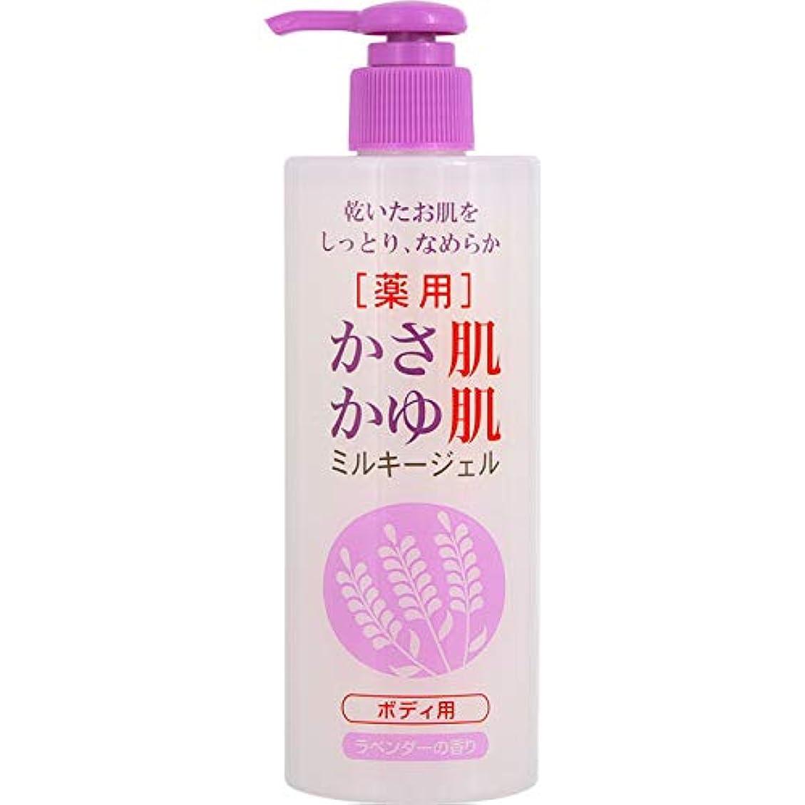 干し草リブエンゲージメント薬用かさ肌かゆ肌ミルキージェル ラベンダー 300ml (医薬部外品)