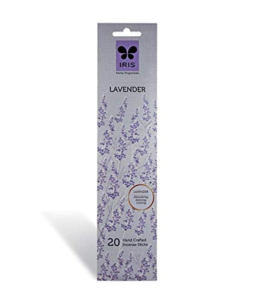 IRIS Signature Lavender Fragrance Incense Sticks