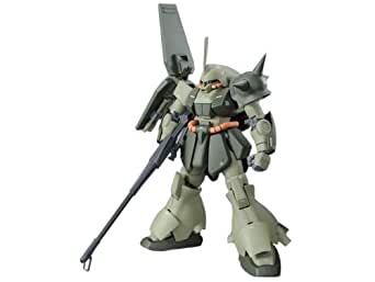 MG 1/100 マラサイ(ユニコーンカラーVer.) (プレミアムバンダイ限定)