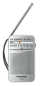 パナソニック ラジオ FM/AM/ワイドFM対応 シルバー RF-P55-S