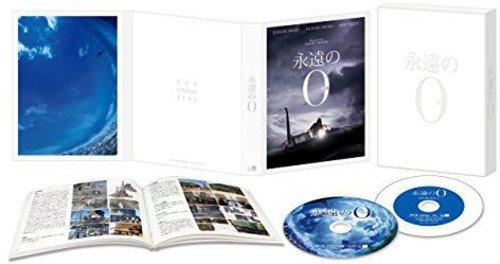 永遠の0 豪華版(Blu-ray2枚組) 初回生産限定仕様の詳細を見る