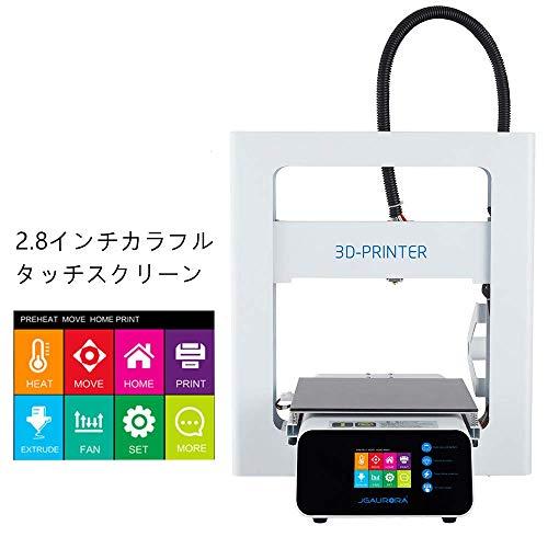 JGAURORA『A3S3Dプリンター』