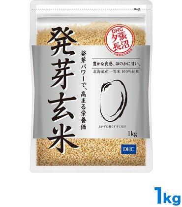 DHC 発芽玄米