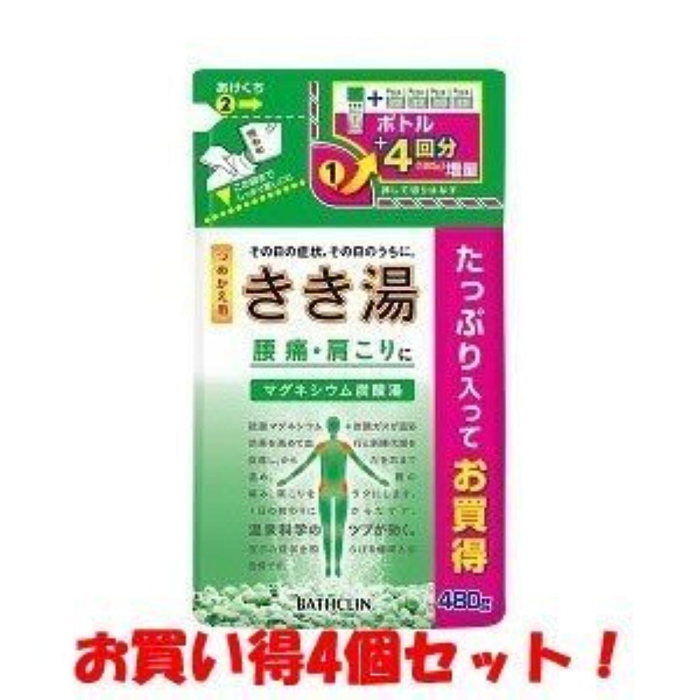 教育者野球発生器(バスクリン)きき湯 マグネシウム炭酸湯 つめかえ用 480g(医薬部外品)(お買い得4個セット)