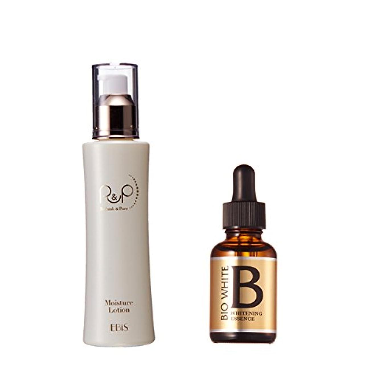 ブリリアント待つ反対エビス化粧品(EBiS) 【ビーホワイト33ml】+【モイスチャーローション125ml】セット 化粧水&美白