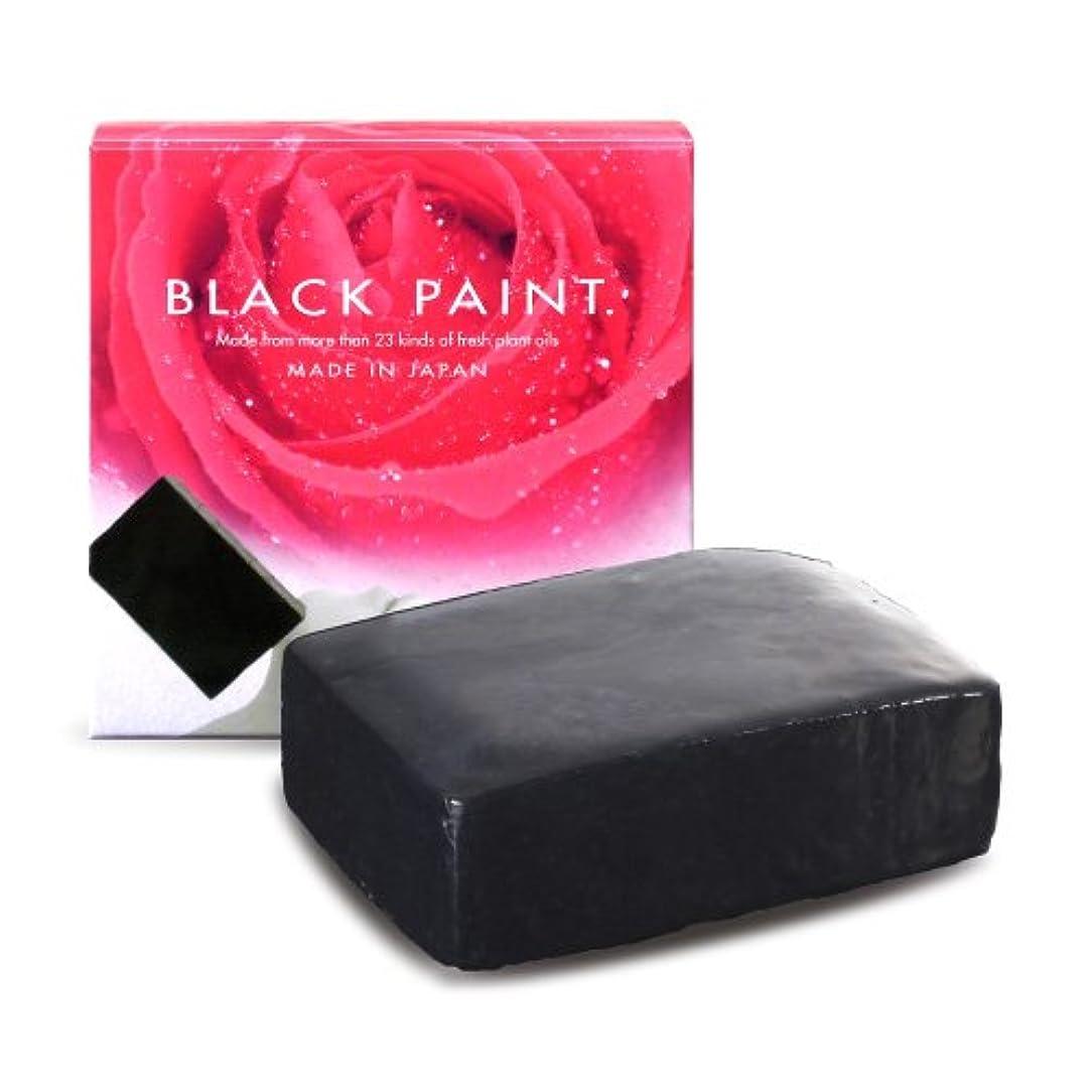 徐々にやさしい花に水をやるブラックペイント 120g 塗る洗顔 石鹸 無添加 国産