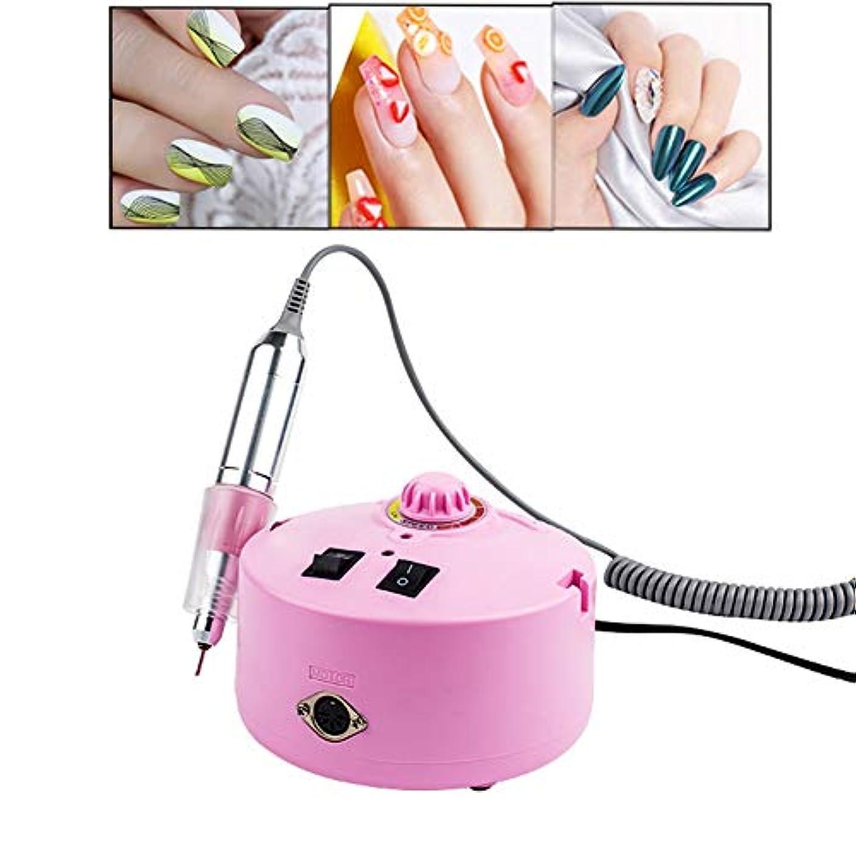 衣類分離する団結電動ネイルドリル機、ネイルファイルドリルセット6ビットサンディングバンドアクセサリーネイルサロンネイルアートツール,Pink