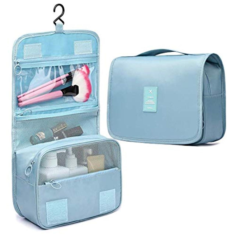 連隊受け入れる決定的化粧品袋、ウォッシュバッグ、トラベルバッグ、洗顔、収納、浴室収納バッグ、ぶら下げ、小物、収納、パッキングバッグ、旅行、海外、旅行用品、育児用品