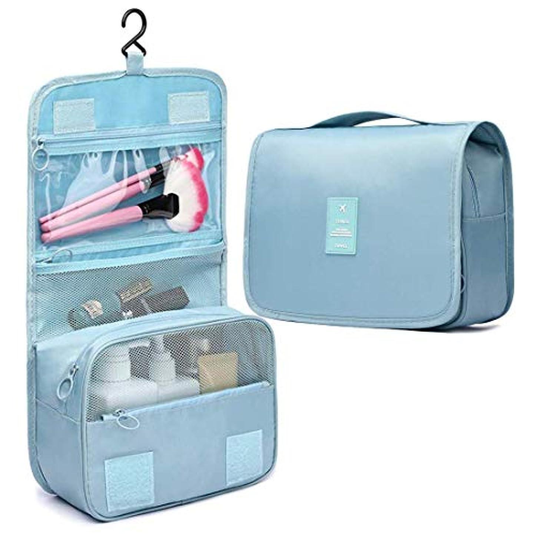 ピグマリオン血統気味の悪い化粧品袋、ウォッシュバッグ、トラベルバッグ、洗顔、収納、浴室収納バッグ、ぶら下げ、小物、収納、パッキングバッグ、旅行、海外、旅行用品、育児用品
