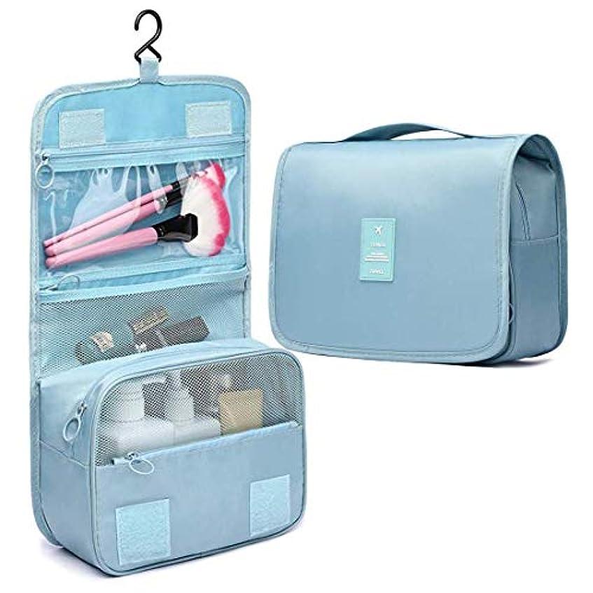 コレクション抜本的な微弱化粧品袋、ウォッシュバッグ、トラベルバッグ、洗顔、収納、浴室収納バッグ、ぶら下げ、小物、収納、パッキングバッグ、旅行、海外、旅行用品、育児用品