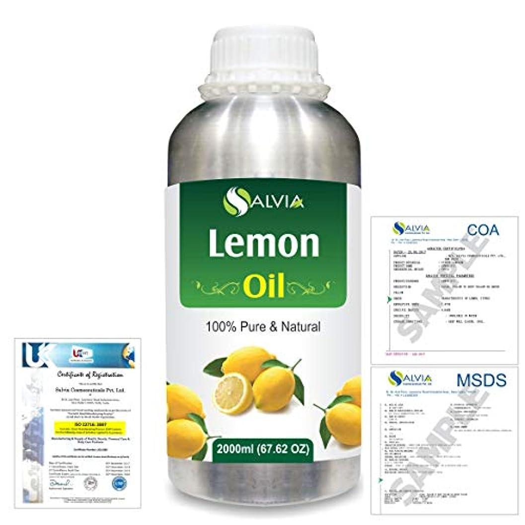 群集ガラガラ脅威Lemon (Citrus limonum) 100% Natural Pure Essential Oil 2000ml/67 fl.oz.