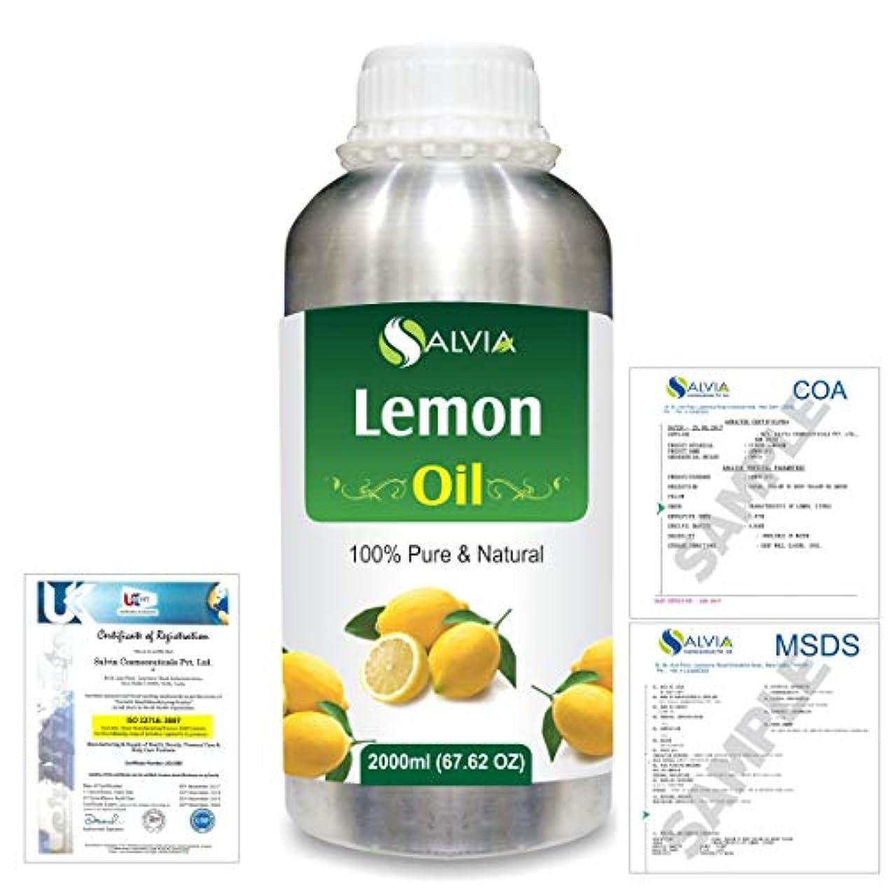 半円キー衣類Lemon (Citrus limonum) 100% Natural Pure Essential Oil 2000ml/67 fl.oz.