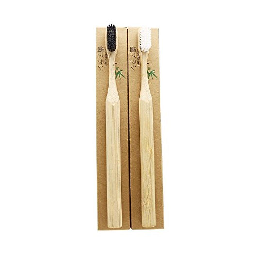 再開アルコール親愛なN-amboo 竹製 歯ブラシ 高耐久性 白と黒 セット エコ 丸いハンドル (2本)