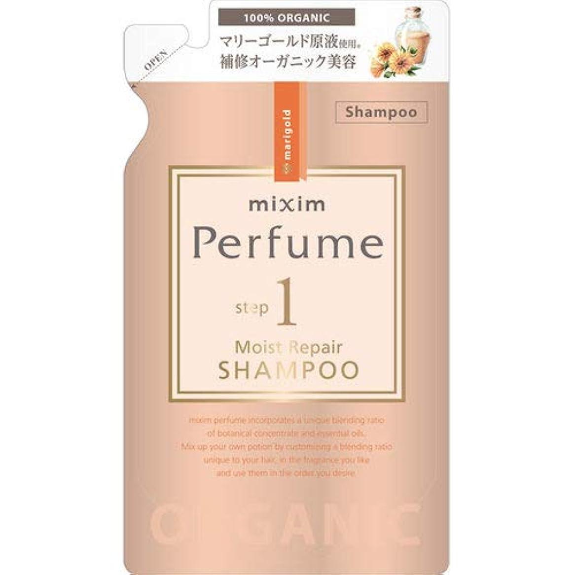 誤解する危険を冒しますロマンチックmixim Perfume(ミクシムパフューム) モイストリペア シャンプーつめかえ用 350mL