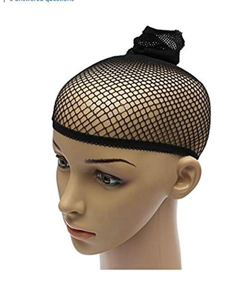 サーカスガジュマルお手入れTAKIの部屋 ウィッグネット ウィッグ専用 ハロイン変身用 ヘアーネット 筒型 ブラック フリーサイズ ユニセックス
