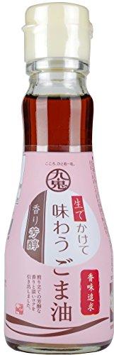 生でかけて味わうごま油 香り芳醇 150g